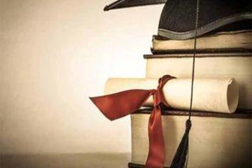 उच्च शिक्षा के लिए सक्षम नेतृत्व चाहिए